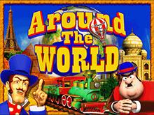 Играть на доллары онлайн в автомат Вокруг Света