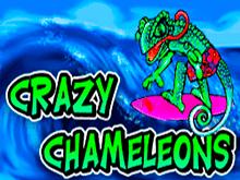 Сумасшедшие Хамелеоны ото онлайн-казино