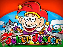 Джокер Джестер: игра онлайн с джек-потом